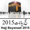 Hajj Key Fazeelat - Speech Of Maulana Tariq Jameel Sahib Bayan Date 16-08-2013