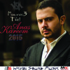 Anas Kareem - Mamnou3 Tfel 2015 انس كريم - ممنوع تفل النسخة الاصلية