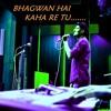 Bhagwan Hai Kaha Re Tu (Pran)
