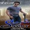 Sta Pa Ada Ke Maza Film Shart Shahsawar Gul Panra [PashtoAudios.com].mp3