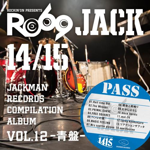 JACKMAN RECORDS COMPILATION ALBUM vol.12 -青盤- 『RO69JACK 14/15』