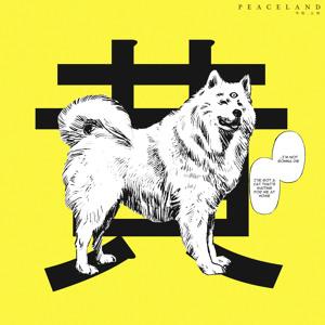 Hikikomori (Le Nonsense Remix) by Peaceland Rec.