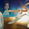 Fana kar de kahin na dard mujh ko_ Rahat Fateh ali khan_ Drama serial Karb