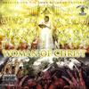 ESSENCE Feat.C.O.G.I.C. - JESUS WHIP'D