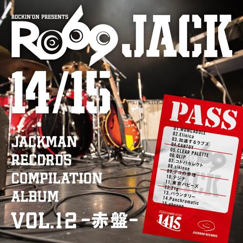 JACKMAN RECORDS COMPILATION ALBUM vol.12 -赤盤- 『RO69JACK 14/15』