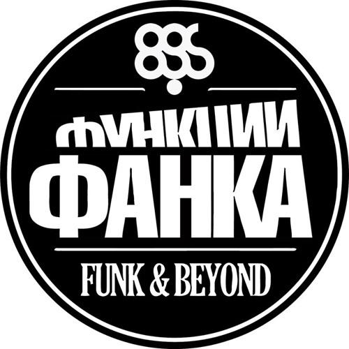 Funk and Beyond Radio Show on Megapolis FM