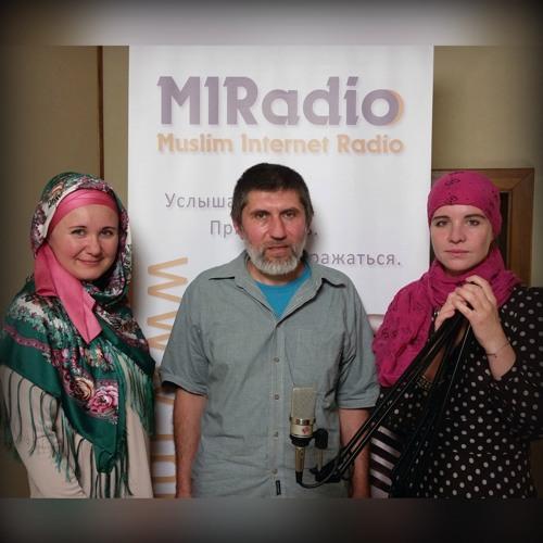 В гостях у Мусульманки - English в нашей жизни