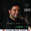 Melhem Zein - LAMMA L HAKI ملحم زين - لما الحكي