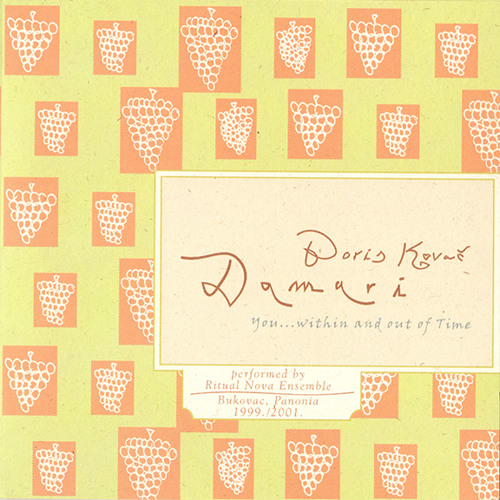 Damari- Finale
