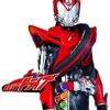Kamen Rider Drive-Spinning Wheel