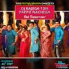 DJ BAJEGA TO PAPPU NACHEGA (( D J S K CLUB MIX ))