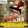 Harjot Kaur With Gurpreet Singh Ji Discussion On Jinda Sukha Movie
