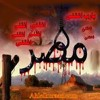 Download راب مصرى   ظلم الدوله انتو شعب واحنا شعب 2016 بركان النائب صوت الحق Mp3