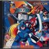 Rockman X4  OP  (makenai ai ga kiitoaru)