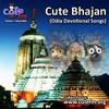 Cute Bhajan_Dina Gala Michare