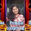 Awasana Premaye Kandule Oshani Sandeepa Ft Deejay Mj Club Mix