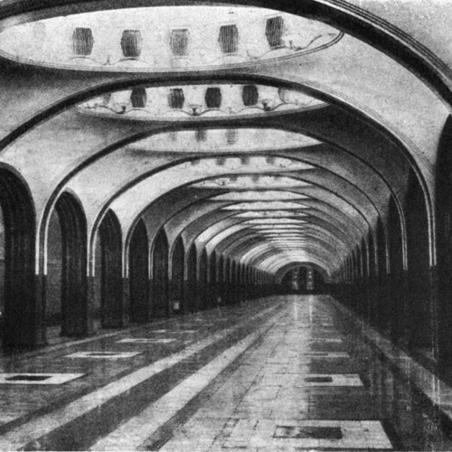 Not One Realm Only (Moscow Stations)