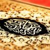 Al-Quran:Surah Fatiha(Ummul Quran)Urdu Translation With Arabic(by Mehboob Hassan)