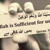 English nasheed Ya Habibi Sayyidi