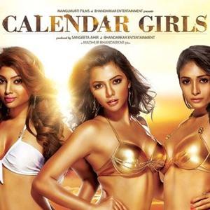 Calendar Girl Songs Lyrics