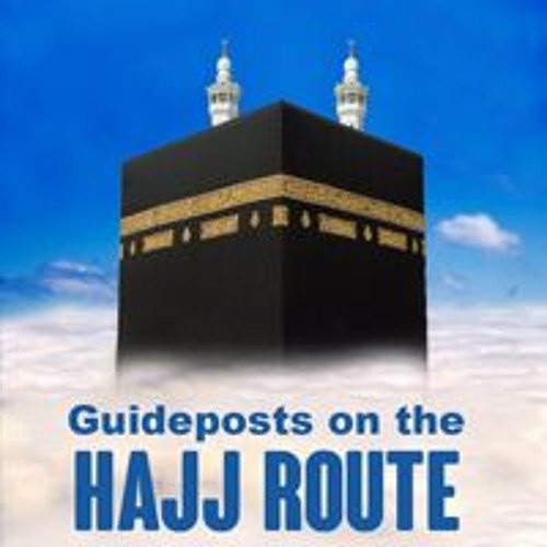 Guideposts On The Hajj Route2