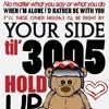 3005 (Childish Gambino - 3005 Remix)