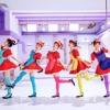Red Velvet x Jessie J, Ariana Grande, Nicki Minaj - Dumb Dumb x Bang Bang [Mashup]