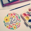 Download أنشوده   بشاير العيد Mp3