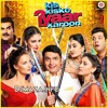 02 - KKPK - Jugni Peeke Tight Hai (Version 1) [DJMaza.Info]