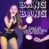 Ariana Grande - Bang Bang (Live At New York City Pride 2015)