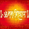 Om Namah Shivaya ( ॐ नमः शिवाय ) 108 Times - Santosh Kumar Sinha