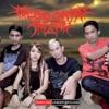 Nebucard - Nezar Gelandangan - Cover - H-rhoma - Irama