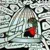 نور لحظه وجع _ Nour La7zet wag3