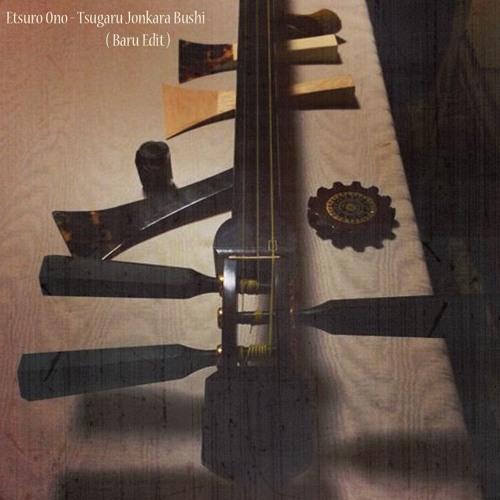 Etsuro Ono - Tsugaru Jonkara Bushi ( Baru Edit )