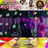 Juicy J Miss Mary Mack Feat. Lil Wayne & August Alsina