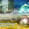 NAZRIA E IMAM MAHDI & ALLAMA IQBAL Part1.Mp3