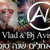 BiG VlAD & DJ AVisto - Trance - Mania Vol.01
