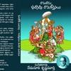 Rara Na Vennamudda Gopala Ragam - Khamas Thalam - Adi(tisra)