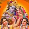 Sri Krishna Chaitanya Prabhu(শ্রীকৃষ্ণচৈতন্য প্রভু নিত্যানন্দ_ভজন কীর্তন)