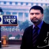 News Anchor Salary India   Per Month Salary Structure, Average Pay Scale