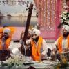 Pehla Prakash Dhan Guru Granth Sahib Ji |  Kirtan | Manji Sahib | Dr.Gurinder Singh Ji | 14th Sep'15