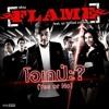 โอเคป่ะ (Yes or No)- FLAME feat. นุช วิลาวัลย์ อาร์ สยาม mp3