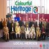 Local Heroes Shamshad Akhtar And Bashir Ahmed Malik