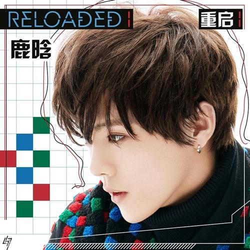 LUHAN 鹿晗 -《Reloaded I》(重启 I)
