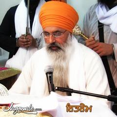 6. Rehras Sahib