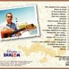 ► TOMA CONTA DE MIM (outubro 1995) ► Letra / Música: Carlinhos Bernas