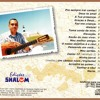 ► MEU MELHOR AMIGO (setembro 1989) ► Letra / Música: Carlinhos Bernas