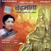 Gayatri Mantra Lata Mangeshkar Ji