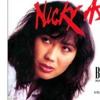 137 Nicky Astria - Misteri Cinta
