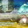 Nazariya Imam Mehdi & Allama Iqbal Part2.Mp3